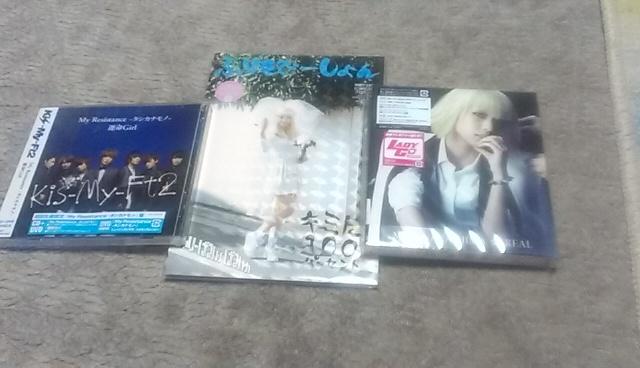 CD をいろいろゲット
