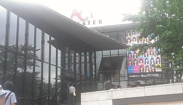 総選挙ミュージアムと赤坂ACTシアター