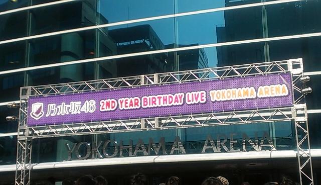 乃木坂、birthdayライブ延期