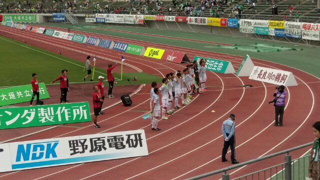 岐阜対長崎戦